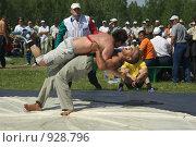 Купить «Борьба курэш, праздник сабантуй», фото № 928796, снято 6 июня 2009 г. (c) Талдыкин Юрий / Фотобанк Лори