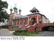 Купить «Москва, Высоко-Петровский монастырь», эксклюзивное фото № 929372, снято 2 июня 2009 г. (c) ДеН / Фотобанк Лори
