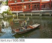 Купить «Путешествие по Шанхаю.Парк.», фото № 930908, снято 18 апреля 2008 г. (c) Ivan / Фотобанк Лори