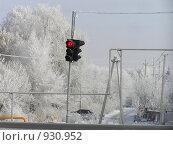 Светофор. Стоковое фото, фотограф Татьяна Зубкова / Фотобанк Лори