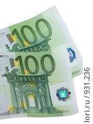 Купить «Банкноты в сто евро», фото № 931236, снято 17 июня 2009 г. (c) Алексей Баранов / Фотобанк Лори