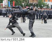 Купить «Показательные выступления сотрудников милиции», эксклюзивное фото № 931284, снято 12 июня 2009 г. (c) Free Wind / Фотобанк Лори