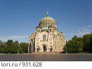 Купить «Собор и площадь», фото № 931628, снято 6 июня 2009 г. (c) Олег Трушечкин / Фотобанк Лори