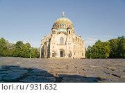 Купить «Морской собор», фото № 931632, снято 6 июня 2009 г. (c) Олег Трушечкин / Фотобанк Лори