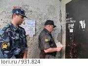 Купить ««Откройте, полиция!»», эксклюзивное фото № 931824, снято 5 июня 2009 г. (c) Free Wind / Фотобанк Лори