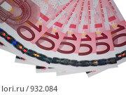 Купить «Банкноты в десять евро», фото № 932084, снято 17 июня 2009 г. (c) Алексей Баранов / Фотобанк Лори