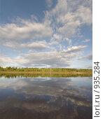 Купить «Ясный денёк», фото № 935284, снято 13 июня 2009 г. (c) Евгений Перов / Фотобанк Лори