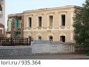 Старый дом в Уфе (2009 год). Стоковое фото, фотограф Гульнара Магданова / Фотобанк Лори