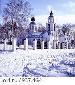 Купить «Церковь Покрова Пресвятой Богородицы», фото № 937464, снято 22 марта 2019 г. (c) Сергей Ветров / Фотобанк Лори