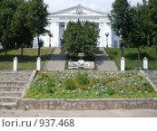 Дворец культуры железнодорожников, Смоленск (2009 год). Редакционное фото, фотограф Владимир Соловьев / Фотобанк Лори