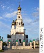 Купить «Преображенский собор в лучах заката, г. Абакан», фото № 938076, снято 22 июня 2009 г. (c) Виталий Матонин / Фотобанк Лори