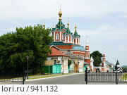 Купить «Крестовоздвиженский собор, Коломна», фото № 941132, снято 13 июня 2009 г. (c) Юлия Сайганова / Фотобанк Лори