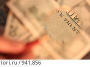 Купить «Обратная сторона американской стодолларовой купюры под увеличительным стеклом», фото № 941856, снято 20 января 2020 г. (c) AlphaBravo / Фотобанк Лори
