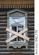 Заколоченное окно. Стоковое фото, фотограф Андрей Рудаков / Фотобанк Лори