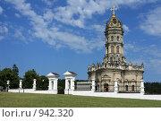 Купить «Храм Знамения в Дубровицах г.Подольск», эксклюзивное фото № 942320, снято 23 июня 2009 г. (c) Яна Королёва / Фотобанк Лори