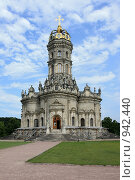 Купить «Храм Знамения в Дубровицах, г.Подольск», эксклюзивное фото № 942440, снято 23 июня 2009 г. (c) Яна Королёва / Фотобанк Лори