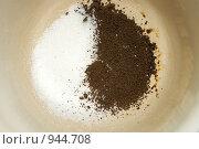 Кофе с сахаром. Инь-ян. Стоковое фото, фотограф Алексей Васильев / Фотобанк Лори