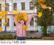 Купить «Девочка осень», фото № 945344, снято 11 октября 2008 г. (c) Зубко Юрий / Фотобанк Лори