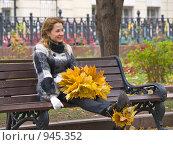 Купить «Девочка осень», фото № 945352, снято 11 октября 2008 г. (c) Зубко Юрий / Фотобанк Лори