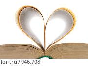 Купить «Страницы открытой книги сложены в форме сердца», фото № 946708, снято 22 мая 2019 г. (c) AlphaBravo / Фотобанк Лори