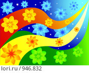 Иллюстрация с цветами. Стоковая иллюстрация, иллюстратор Андрей Беляев / Фотобанк Лори