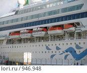 Спасателые катеры на круизном лайнере. Мальта (2006 год). Редакционное фото, фотограф Надежда Агафонова / Фотобанк Лори