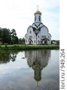 Купить «Церковь Елисаветы Феодоровны в Опалихе, г.Красногорск», эксклюзивное фото № 949264, снято 27 июня 2009 г. (c) Яна Королёва / Фотобанк Лори