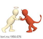 Купить «Борьба добра и зла», иллюстрация № 950076 (c) Лукиянова Наталья / Фотобанк Лори