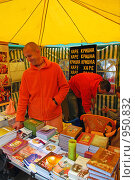 Купить «Кришнаиты. Праздник колесниц», эксклюзивное фото № 950832, снято 6 июня 2009 г. (c) lana1501 / Фотобанк Лори