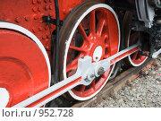 Купить «Паровозные колеса», эксклюзивное фото № 952728, снято 27 июня 2009 г. (c) Александр Щепин / Фотобанк Лори