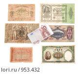 Купить «Купюра десять евро лежит на старых деньгах разных стран», фото № 953432, снято 27 июня 2009 г. (c) Руслан Кудрин / Фотобанк Лори