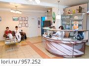 Купить «Регистратура стоматологической поликлиники», фото № 957252, снято 30 июня 2009 г. (c) Александр Подшивалов / Фотобанк Лори
