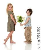 Купить «Мальчик и девочка», фото № 958500, снято 27 мая 2009 г. (c) Григорьева Любовь / Фотобанк Лори