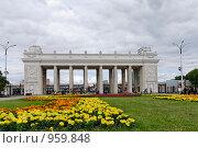 Купить «Главный вход в парк Горького, Москва», фото № 959848, снято 4 июля 2009 г. (c) Синицын Игорь / Фотобанк Лори