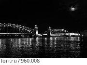 Ночь и мост (2008 год). Стоковое фото, фотограф Лоза Алексей Анатольевич / Фотобанк Лори