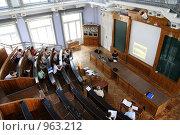 Аудитория университета (2009 год). Редакционное фото, фотограф Михаил Смыслов / Фотобанк Лори
