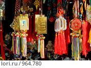 Купить «Сувениры Бурятии. Фэн-шуй», фото № 964780, снято 8 июня 2009 г. (c) Александр Подшивалов / Фотобанк Лори