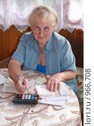 Купить «Пожилая женщина с квитанциями на оплату коммунальных услуг», фото № 966708, снято 7 июля 2009 г. (c) GANG / Фотобанк Лори