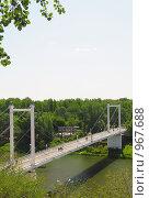 Купить «Пешеходный мост через реку Урал в городе Оренбурге», фото № 967688, снято 9 июля 2009 г. (c) Александр Катайцев / Фотобанк Лори