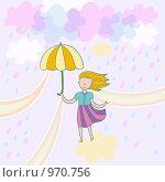 Купить «Девушка с зонтом», иллюстрация № 970756 (c) Юлия Григорьева / Фотобанк Лори