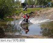 Купить «Преодолевание водной преграды», фото № 970800, снято 4 июля 2009 г. (c) Коротеев Сергей / Фотобанк Лори