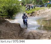Купить «Прохождение водной преграды», фото № 970944, снято 4 июля 2009 г. (c) Коротеев Сергей / Фотобанк Лори