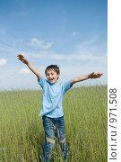 Купить «Мальчик в поле на фоне голубого неба», фото № 971508, снято 11 июня 2009 г. (c) Куликова Татьяна / Фотобанк Лори