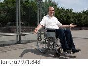 Купить «Проблемы инвалидов», фото № 971848, снято 19 августа 2018 г. (c) Зубко Юрий / Фотобанк Лори