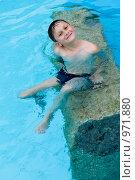 Купить «Мальчик, сидящий на камне в бассейне», фото № 971880, снято 24 июня 2009 г. (c) Куликова Татьяна / Фотобанк Лори