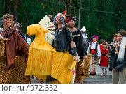 Купить «Карнавал в Заречном», фото № 972352, снято 11 июля 2009 г. (c) Елена Хоткина / Фотобанк Лори