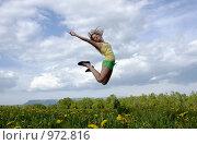 Купить «Прыжок в небо», фото № 972816, снято 14 июня 2009 г. (c) Ирина Игумнова / Фотобанк Лори