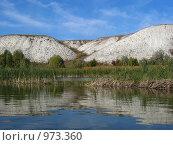 Купить «Меловые холмы у реки Дон», фото № 973360, снято 9 октября 2006 г. (c) Сергей Орлов / Фотобанк Лори