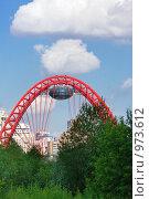 Купить «Ярко-красная арка Живописного моста, Москва», фото № 973612, снято 11 июля 2009 г. (c) Fro / Фотобанк Лори