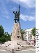 Купить «Памятник Ермаку в Новочеркасске», фото № 974044, снято 11 июля 2008 г. (c) Александр Тихонов / Фотобанк Лори